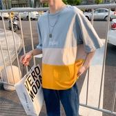 夏季ins拼色半袖T恤日繫復古休閒短袖男潮牌潮流寬鬆五分袖衣服 童趣