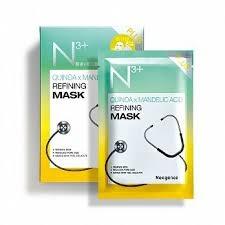 Neogence 霓淨思 N3+藜麥x杏仁酸淨膚面膜  8片/盒 效期2020.10【淨妍美肌】