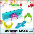 ◆TC-01 TOUCH-U 矽膠手機支架/固定架/懶人支架/鴻海 InFocus M510/M511/M518/M510T/M530/M535/M550
