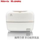 【Mdovia】SL-56984 多用途蒸氣盒/蒸便當盒