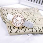 NATURALLY JOJO / JO96970-80R / 花樣潮流 珍珠母貝 藍寶石水晶玻璃 閃耀晶鑽 陶瓷手錶 白x玫瑰金框 36mm