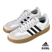 Adidas Gradas 白色 皮質 網球運動鞋 男款 NO.B1665【新竹皇家 FW3378】