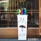 雨傘桶酒店大堂創意收納放傘架子神器ins玄關傘柜門后 雨傘架家用YTL