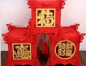 燈籠 小紅燈籠掛飾春節過年福字宮燈春字喜字節日裝飾【88折免運】