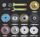 手電鉆變角磨機切割機電鉆轉換 頭 拋光打磨機配件通用切割片鋸片