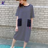 【春夏新品】American Bluedeer - 滿版橫條洋裝 二色  春夏新款