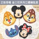 菲林因斯特《 迪士尼系列 立體鑰匙套 》正版授權 Disney 掛飾 鑰匙圈