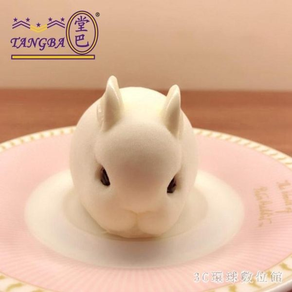 烘焙模具tangba堂巴 6連兔子慕斯矽膠模具 卡通立體小白兔子慕斯模蛋糕模 LH6576【3C環球數位館】