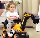 電動挖掘機 兒童電動挖掘機工程車挖機男孩玩具車可坐人超大型挖土機TW【快速出貨八折鉅惠】