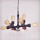 吊燈 loft復古工業風鐵藝水管吊燈 裝飾個性創意咖啡廳酒吧臺燈具(定金鏈接,下標前洽談)