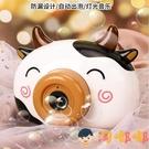 兒童泡泡機嬰兒玩具電動全自動照相機泡泡女孩【淘嘟嘟】