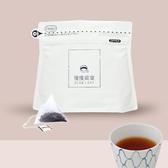 【限時7折】慢慢藏葉-斯里蘭卡紅茶/英式紅茶系列-立體茶包(10入/袋)任選3件↘$499
