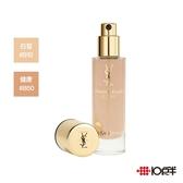 Yves Saint Laurent 聖羅蘭 YSL 超模輕裸光水粉底 30ml(B10/B50) *10點半香水美妝*