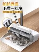 寶家潔掃把簸箕套裝家用掃地神器掃帚組合不粘頭發清理笤帚捎把 城市科技DF