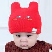 嬰兒帽子0-3-6個月新生兒胎帽秋冬男女寶寶【店慶滿月好康八五折】