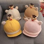 兒童帽兒童帽子秋冬季嬰幼兒鴨舌帽女寶寶可愛超萌小孩秋款0-1歲時尚潮交換禮物