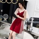 小禮服敬酒服平時可穿法式小禮服裙新娘紅色回門宴會仙氣短款女簡單大方 伊蒂斯