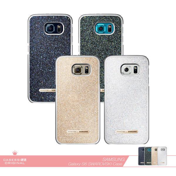 Samsung三星 原廠Galaxy S6專用 璀璨銀河背蓋 /防震保護套 /防護硬殼 /手機殼【三星公司貨】
