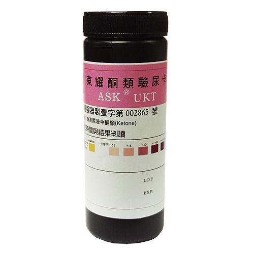 ASK尿酮體試紙(50片/罐)-酮體良伴(台灣製造)