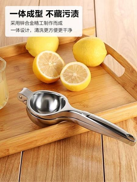手動榨汁機家用 擠檸檬汁器壓檸檬夾子迷你榨橙汁檸檬榨汁器【萬聖夜來臨】