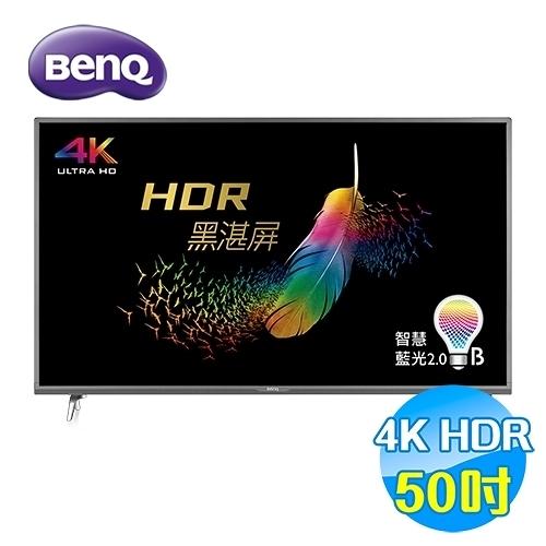 BENQ 50吋4K HDR 智慧藍光LED液晶電視 E50-700【含桌上型安裝】