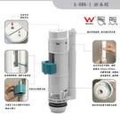 【麗室衛浴】國產 A-086-1  馬桶排水器2段式