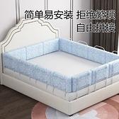 小孩床圍欄安全護欄防摔一邊床圍軟包嬰兒防掉床神器床尾擋板一面 幸福第一站