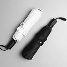 遮陽傘雨傘摺疊太陽傘防曬防紫外線女素色晴雨兩用小清新黑膠簡約