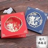 明信片 新年賀卡2020年鼠年元旦卡片新春春節祝福卡創意新年卡簡約中國風燙金卡片-快速出貨