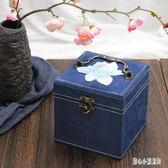首飾盒古風大容量中國風耳飾品耳環耳釘手飾項鏈首飾收納盒cp937【甜心小妮童裝】