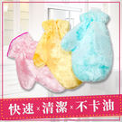 【神盾】防水去油手套/洗碗手套/清潔手套...