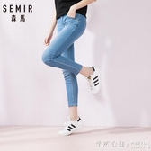 牛仔褲女夏季修身小腳九分褲顯瘦女裝潮流鉛筆褲  ◣怦然心動◥
