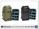 Shimoda Action X70 S...