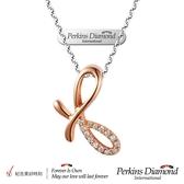 PERKINS 伯金仕 g系列 14K玫瑰金 0.05克拉鑽石項鍊