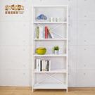 ♥【諾雅度】 Sharon雪濃白色DIY六層置物架-ASH-023-W 收納櫃 置物櫃 書架