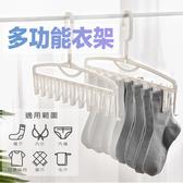 一秒晾曬架 多功能曬衣夾 晾襪架 (一組四入)灰色