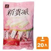 宏亞 新貴派 白巧克力(花生) 160g (20包)/箱