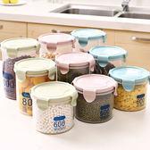✭慢思行✭【N70】帶蓋透明保鮮密封罐(600ML) 五穀 雜糧 食品 保鮮 廚房 收納 密封 茶葉