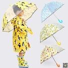 兒童雨傘卡通雨傘小學生男女兒童安全自動長柄防雨雨傘 LX 新年禮物