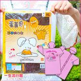 《兩層防雨!快速穿脫》Hello Kitty 凱蒂貓 蛋黃哥 正版 前扣式 拉鍊 收納型 成人 雨衣 雨具 B12126