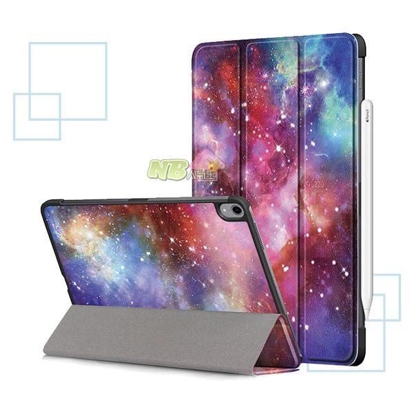 iPad Pro 11吋 繽紛圖樣 卡斯特 三折 可立式皮套