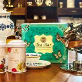 【B&G 德國農莊 Tea Bar】第凡內午茶禮盒
