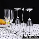 四杯掛杯紅酒杯架家用倒掛現代簡約紅酒杯架擺件歐式創意4只