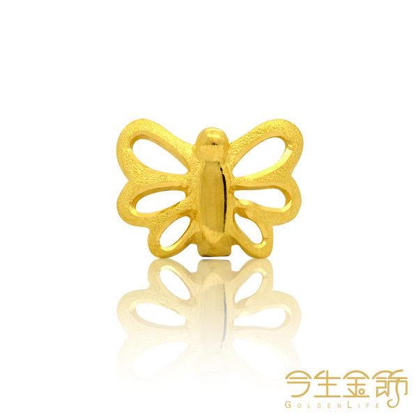 今生金飾  彌月手環 福蝶