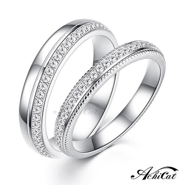 AchiCat 925純銀情侶戒指 純銀戒指 尾戒 暖心 對戒 單個價格 情人節禮物 AS6023