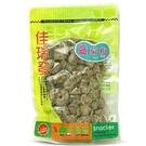【佳瑞發 ‧纖菊梅】天然帶籽的梅子,不死鹹,酸甜又開胃。純素/小包裝