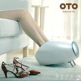 泡腳機OTO足療機全自動揉捏家用腳部腳底足底按摩器電動加熱穴位老年人 【時尚新品】 LX 220v