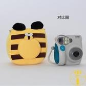 拍立得相機包mini8/mini9/mini7s可愛迷你保護套【雲木雜貨】