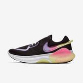 Nike W Joyride Run 2 Pod [CU8430-091] 女鞋 慢跑 運動 休閒 緩衝 穿搭 黑黃