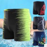 男士平角大碼加肥專業透氣時尚游泳褲PLL3173【男人與流行】